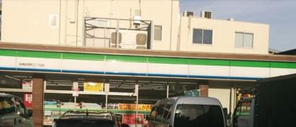 ファミリーマート 板橋前野町三丁目店の画像1