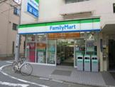 ファミリーマート千駄ヶ谷二丁目店
