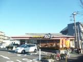 ガスト 川崎生田店