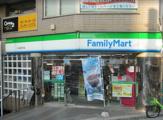 ファミリーマート大山駅北店