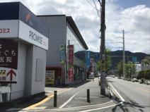 福岡銀行 那珂川支店