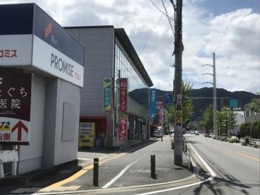 福岡銀行 那珂川支店の画像1