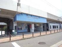 山陽電車人丸駅