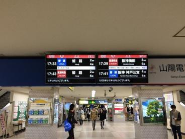 山陽電車明石駅の画像1
