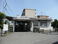 山陽電車 西江井ヶ島駅の画像1