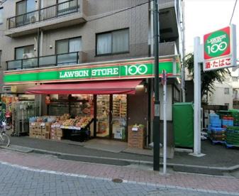 ローソンストア100 南常盤台一丁目店の画像1