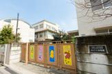 みどり幼稚園(日本女子体育大学附属みどり幼稚園)