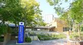 江戸川区 清新町健康サポートセンター