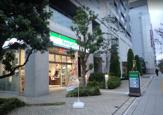 ファミリーマート 東池袋春日通り店