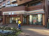 セブン-イレブン豊島要町駅前店