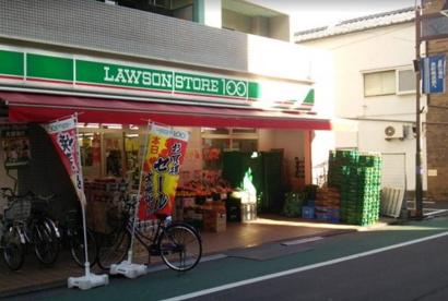 ローソンストア100 板橋本町店の画像1