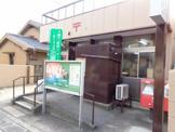 伏見醍醐郵便局
