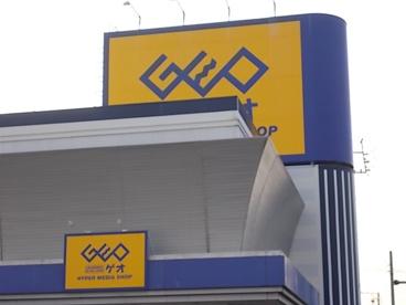 GEO萩野通店の画像1