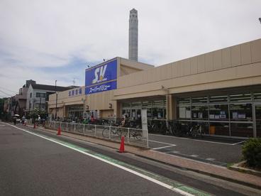 スーパーバリュー 志茂店の画像1