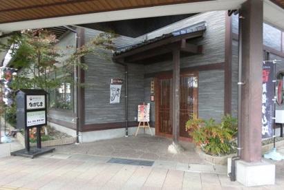 鮨 和食 ながしまの画像1
