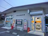 厚木山際郵便局