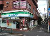 ファミリーマート鷺宮駅前店