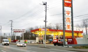 東日本宇佐美 北海道支店の画像1