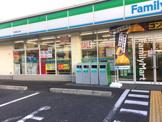 ファミリーマート京屋畑山町店