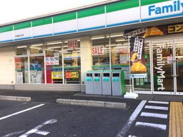 ファミリーマート京屋畑山町店の画像1