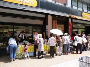 サカガミ 駒込店の画像1