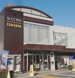 TSUTAYA WAY オークワ本社店