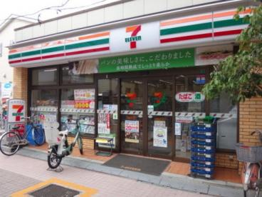 セブン-イレブン豊島駒込6丁目店の画像1