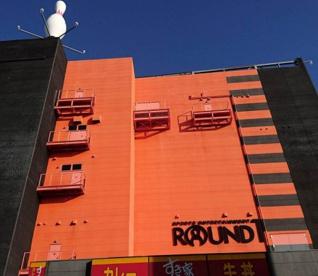 ラウンドワンスタジアム 和歌山店の画像1