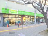 コープみらい 桜台駅前店