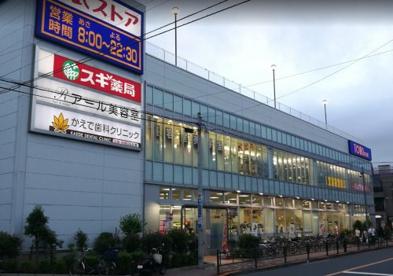 東武ストア練馬豊玉店の画像2