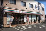 セブン-イレブン練馬豊玉中2丁目店