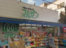 ココカラファイン生野マルゼン薬店
