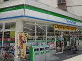 ファミリーマート江戸堀一丁目店