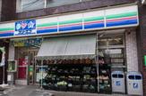 スリーエフ 北池袋店