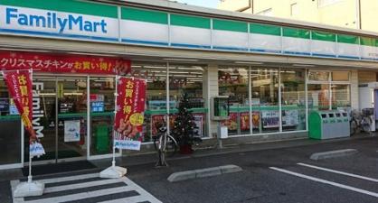 ファミリーマート桜川三丁目店の画像1