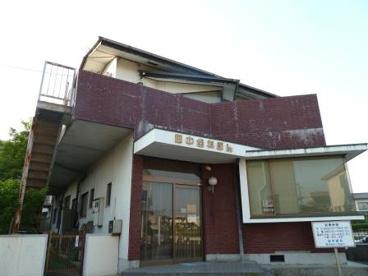 田中歯科医院の画像1