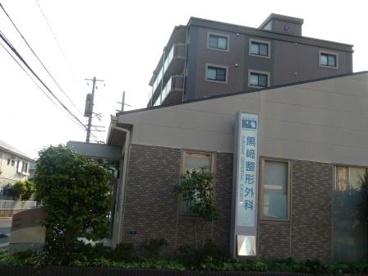 黒崎整形外科医院の画像1