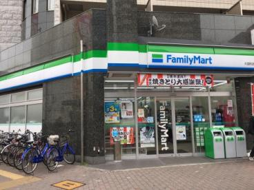 ファミリーマート大国町店の画像1