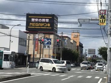 MEGAドン・キホーテ 福岡那珂川店の画像1