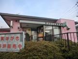 厚木毛利台郵便局