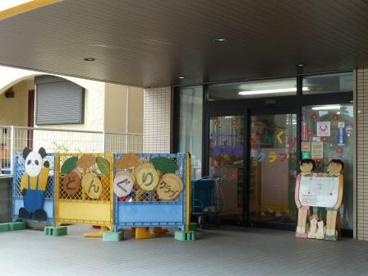 那珂川保育園どんぐりクラブの画像1