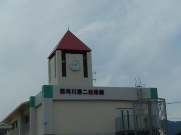 香蘭女子短期大学 附属那珂川第二幼稚園の画像1