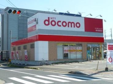 ドコモショップ博多南駅前店の画像1