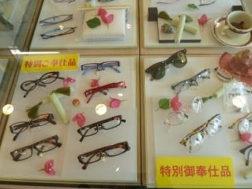 宝石メガネのセキの画像3