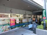 Miuraya東伏見店