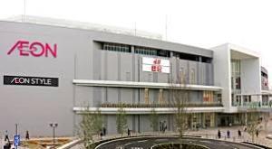 イオンモール堺鉄砲町の画像1