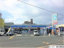 ローソン 堺土塔町店の画像1