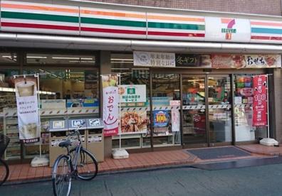セブン-イレブン練馬北町1丁目店の画像1