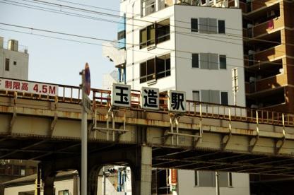 JR玉造駅の画像2