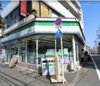 ファミリーマート 平和台店